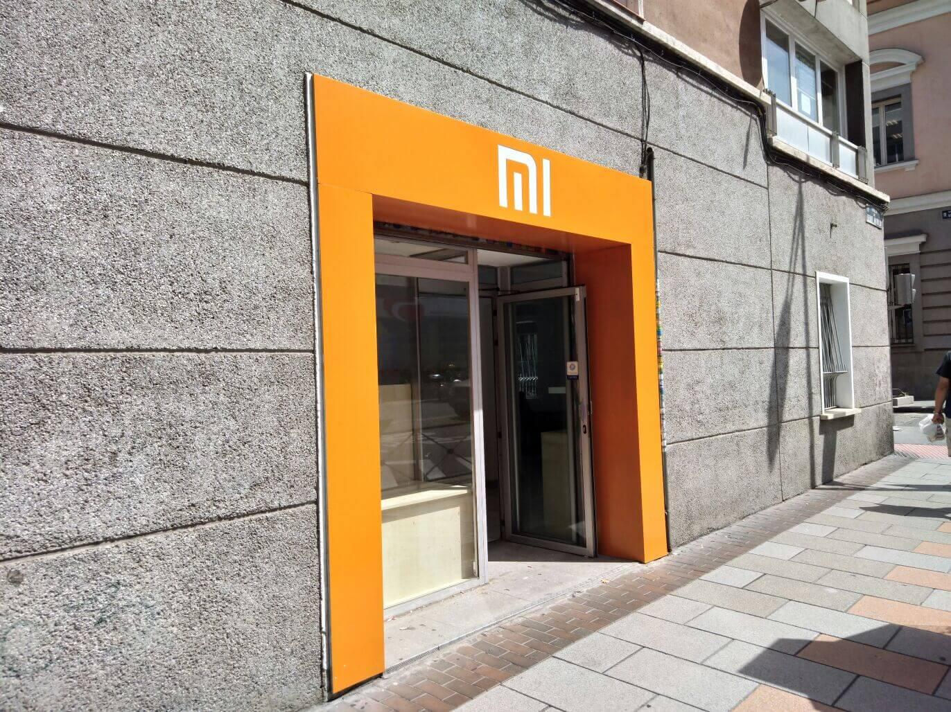 Tienda Xiaomi by Vayava